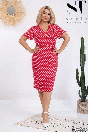 Платье 62802