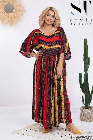Платье 62830