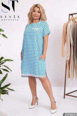 Платье-туника 62703