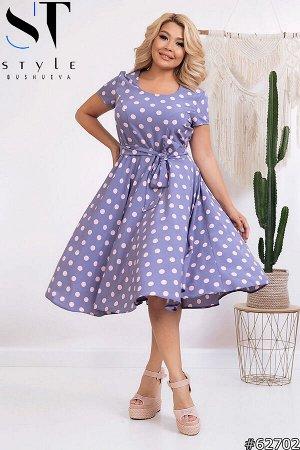 Платье 62702
