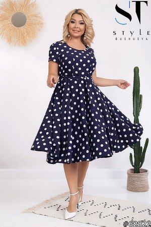 Платье 62822