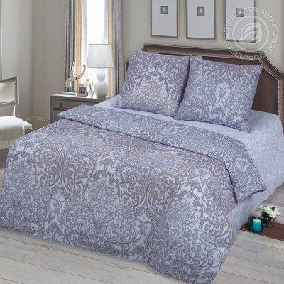 Твой сладкий сон с Арт*постелькой!  — Бязь Премиум_1 — Постельное белье