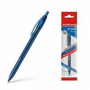 """Ручка шариковая автомат ErichKrause """"R-301 Original Matic"""" узел 0.7, чернила синие 46768 4917367"""
