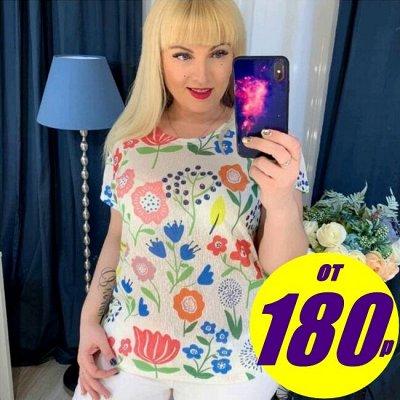 #Стильная одежда до 60 размера #Грандиозный SaLE  — Распродажа до 60 размера — Большие размеры