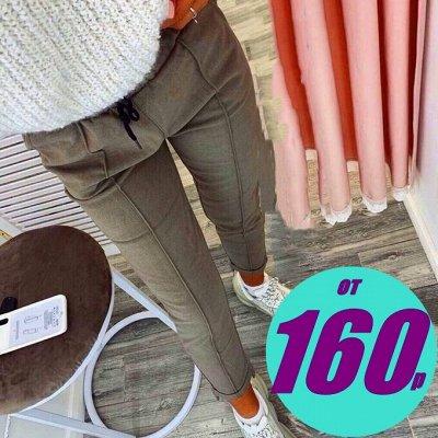 #Стильная одежда до 60 размера #Грандиозный SaLE  — Распродажа 42-50 размер — Одежда