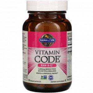 Garden of Life, Vitamin Code, RAW B-12, 30 Vegan Capsules