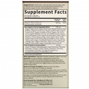 Garden of Life, Vitamin Code, Raw Vitamin C, 60 веганских капсул