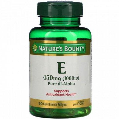 Витаминная Органика 30 — Витамин Е — Витамины, БАД и травы