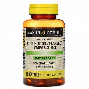 Mason Natural, Whole Herb Coconut Oil/Flaxseed Omega 3-6-9, 60 Softgels