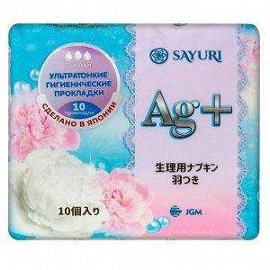 Гигиенические прокладки Argentum+ нормал 24 см 10 шт