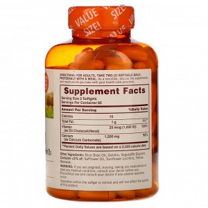 Sundown Naturals, Кальций с витамином D3, 1200 мг, 170 мягких таблеток