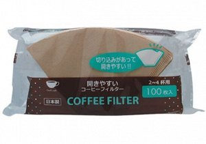 Фильтр-пакеты для заваривания кофе 100шт