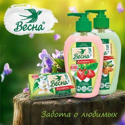 Т/бумага,полотенца PAPIA,Zewa,FAMILIA ,Kleo,PLUSHE,Soffione — Жидкое и куское мыло. Защити себя от бактерий — Гели и мыло