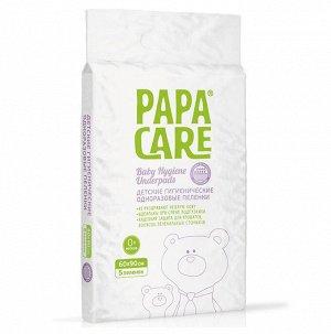 Papa Care - Детские гигиенические одноразовые пеленки, гелевые, 60х90 см, 5 шт/уп.