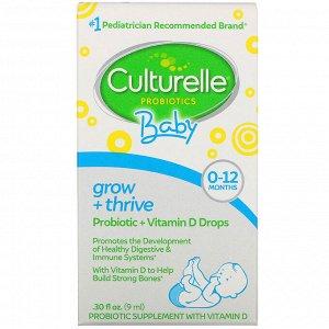 Culturelle, Пробиотики, для детей, «Рост и развитие», пробиотики + витамин D в виде капель, от рождения до 12 месяцев, 9 мл, (30 жидк. унций)