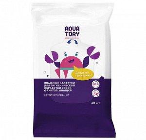 Aquatory - Детские очищающие салфетки 3 в 1 для чувствительной кожи, 0+, 40 шт.