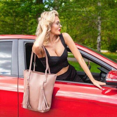 Идеальный аксессуар! Сумки, зонты, рюкзаки! На все случаи — Женские крупные сумки — Большие сумки