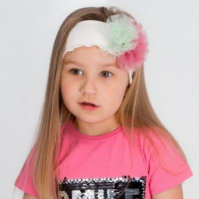 Мальчонки и Девчонки! Детская и подростковая одежда — Девчонки. Шапки, шарфы, манишки, повязки