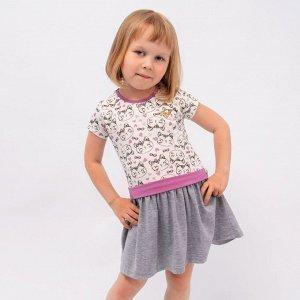 Платье Pink Котята для девочки сиреневый