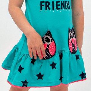 Платье By-Gri Best Friends для девочки