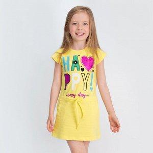 Платье Miss Feriha Happy для девочки желтый