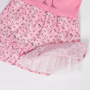 Платье Miss Feriha Pink Dreams для девочки