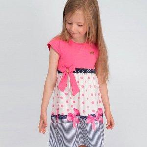 Платье Pink Avril для девочки