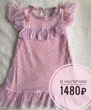 Платье Платье состоит из трикотажного платья и сетка  из кружева со страусиными перьями