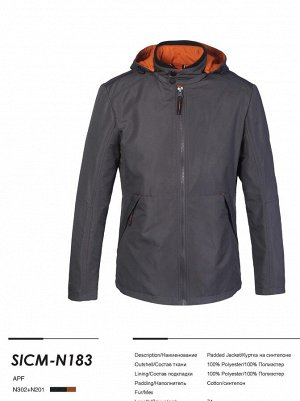 SICM-N183-N302 -Куртка на синтепоне (синий)