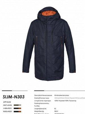 SIJM-N303-4488 -Ветровка (т. серый)