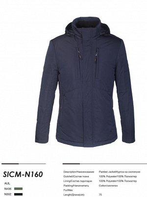 SICM-N160-N406 -Куртка на синтепоне (хаки)
