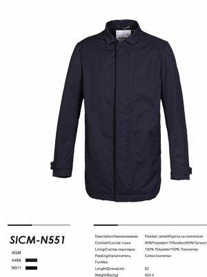 SICM-N551-4488 -Куртка на синтепоне (темно-серый)
