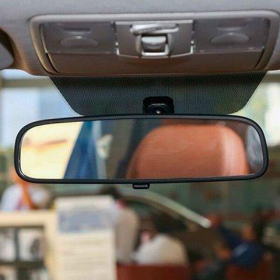 🔥 Скидка 25% на автотовары: 🚗 масла, аксессуары, инструменты — Салонные зеркала — Аксессуары