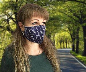 Комплект санитарно-гигиенических защитных масок, бязь(10 шт) (Клауд)