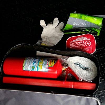 🔥 Скидка 25% на автотовары: 🚗 масла, аксессуары, инструменты — Наборы автомобилиста — Аксессуары
