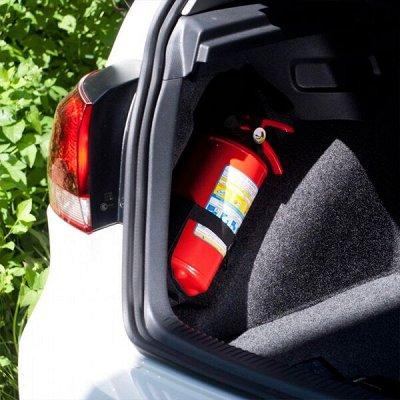 🔥 Скидка 25% на автотовары: 🚗 масла, аксессуары, инструменты — Огнетушители — Аксессуары