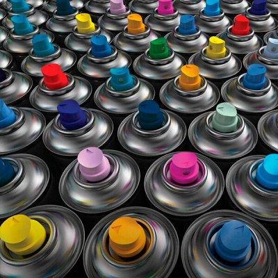🔥 Скидка 25% на автотовары: 🚗 масла, аксессуары, инструменты — Краски и грунтовки — Аксессуары