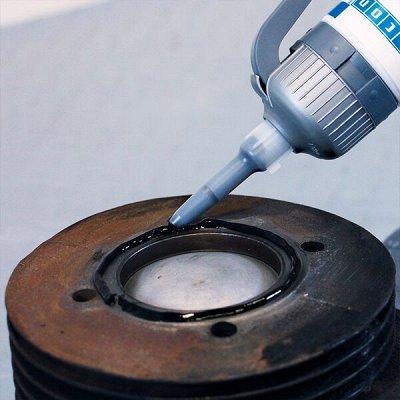 🔥 Скидка 25% на автотовары: 🚗 масла, аксессуары, инструменты — Клеи и герметики — Аксессуары