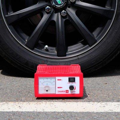 🚗Всё для авто: аксессуары, косметика, масла, шины.🚀Доставка — Зарядные и пускозарядные устройства — Запчасти и расходники
