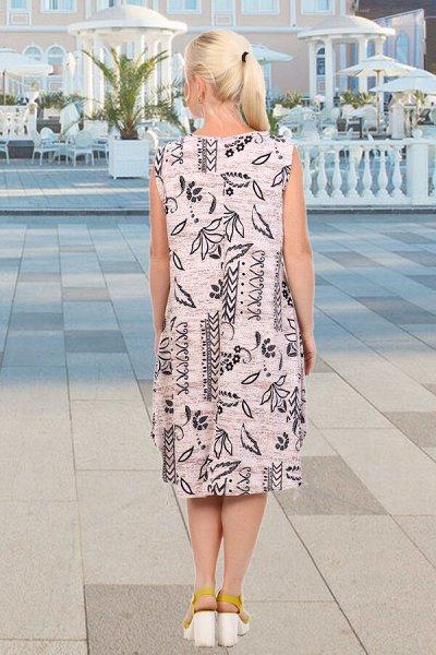 Натали.Трикотаж для всей семьи, домашний текстиль,носки. — Сарафаны, платья — Повседневные платья