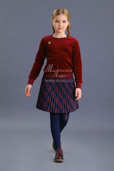 МАЛЕНЬКАЯ ЛЕДИ ваша первая школьная форма! — Джемперы — Пуловеры и джемперы