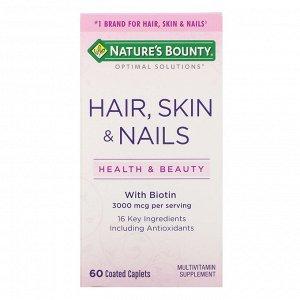 Nature&#x27 - s Bounty, Волосы, кожа и ногти, 60 капсул, покрытых оболочкой