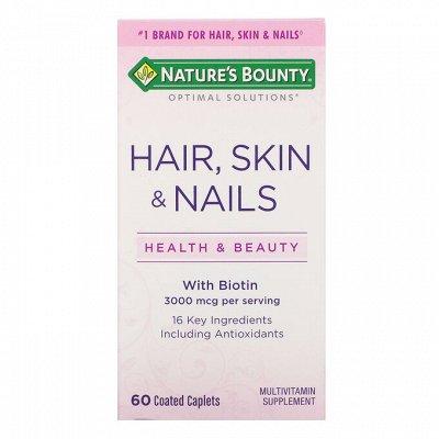 Витаминная Органика 30 — Волосы, кожа и ногти — Витамины, БАД и травы
