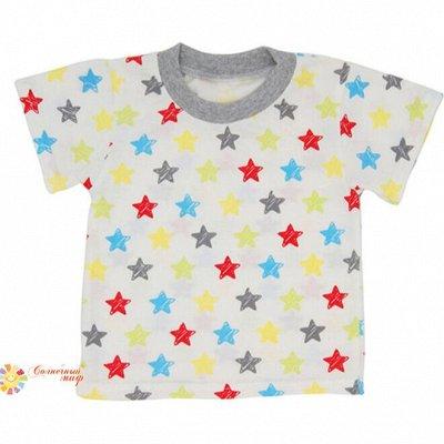 Солнечный миф - 16 — Детям: футболки, толстовки, кофточки — Унисекс