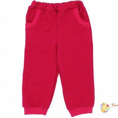 Солнечный миф - 17 — Детям: лосины, брюки, шорты — Брюки