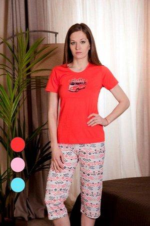 Пижама Serenad Цвет: Коралл. Производитель: VIENETTA SECRET