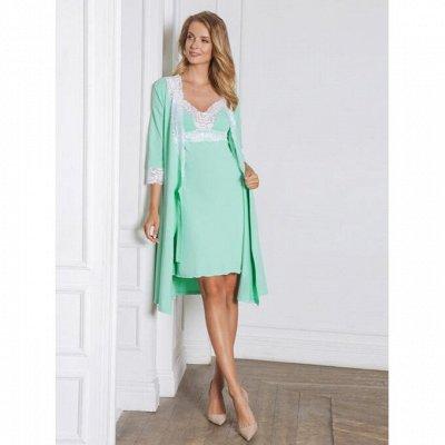 Vi*va ma*ma-87 Белье для кормящих мам! — Сорочки, халаты, пижамы! — Для беременных и кормящих мам