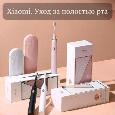 Новинки от Xiaomi. Умные устройства для комфортной жизни ❤  — Xiaomi. Уход за полостью рта — Уход за полостью рта