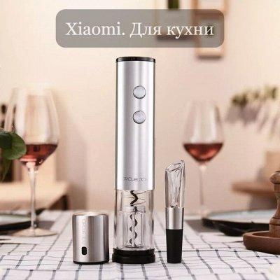 Xiaomi умные устройства. В наличии ❤ Уже во Владивостоке — Xiaomi. Для кухни — Для дома
