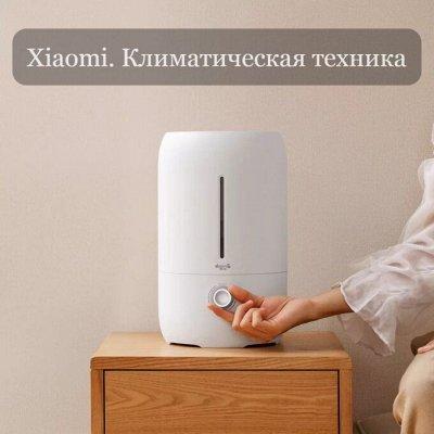 Xiaomi умные устройства. В наличии ❤ Уже во Владивостоке — Xiaomi. Климатическая техника — Кондиционеры и вентиляторы